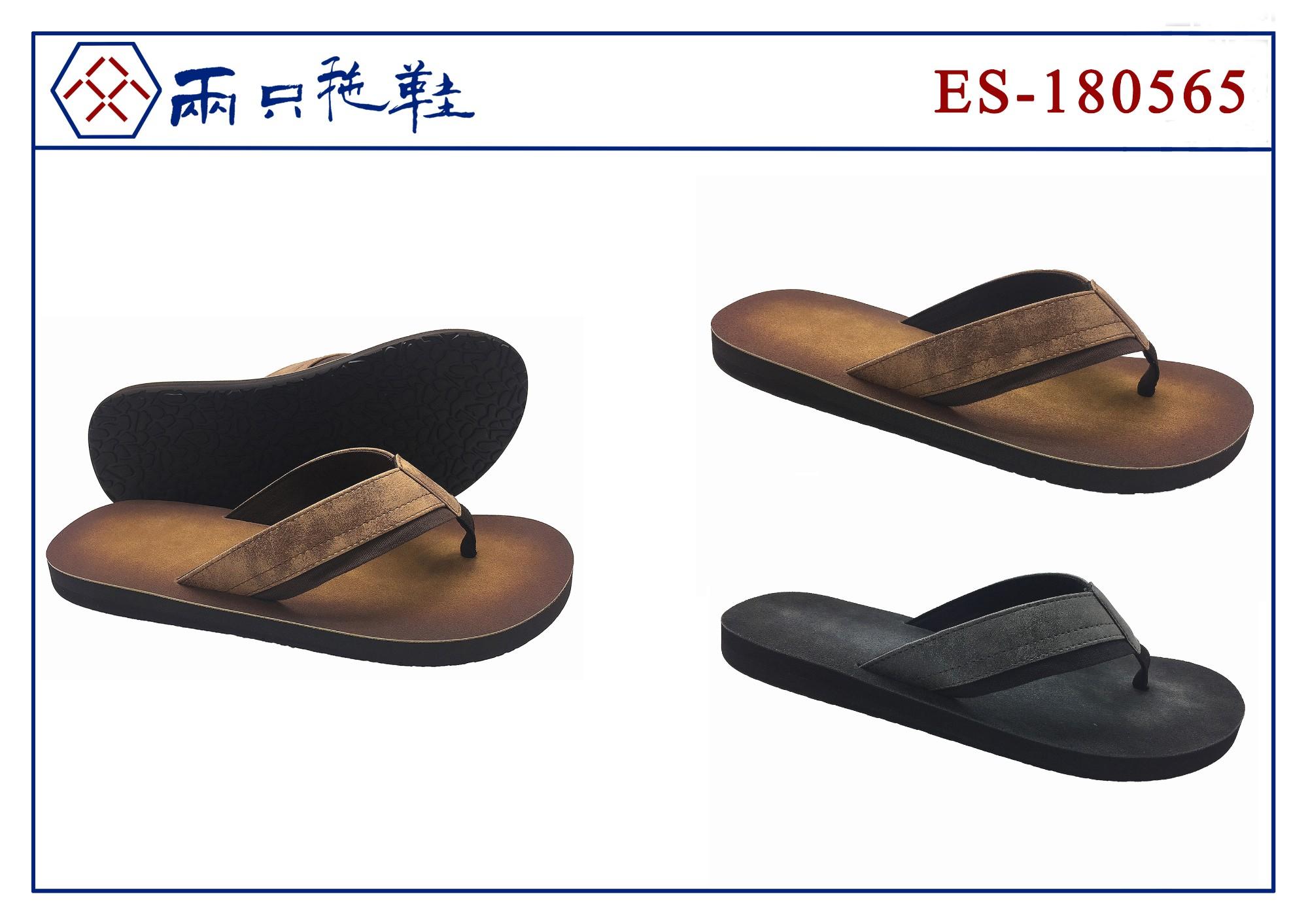 PU upper flip-flops