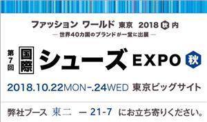 FASHION WORLD TOKYO IN 2018