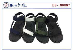 New textile sandals