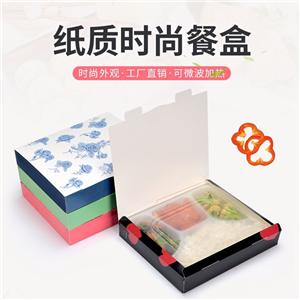 Meal Boxes Fast Food Lunch Boxes Packing Box Rectangular Four-Five Extra-grid Meals Box 100 Sets