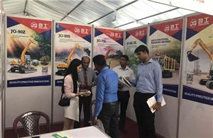 Sri Lanka Exhibition