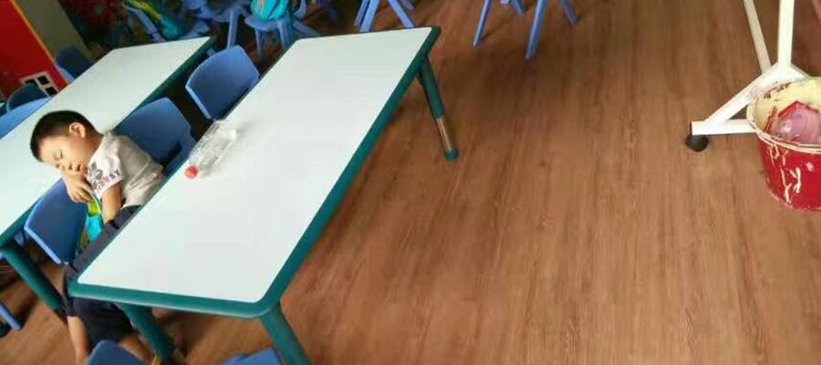 kindergarten floor.jpg