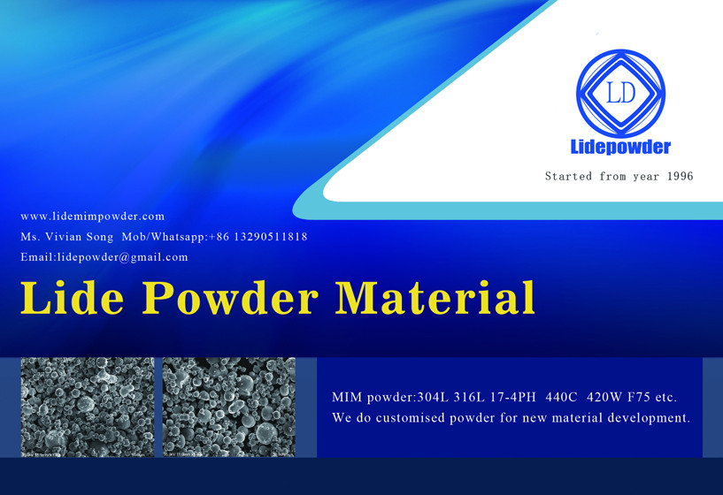 Lide Powder Material