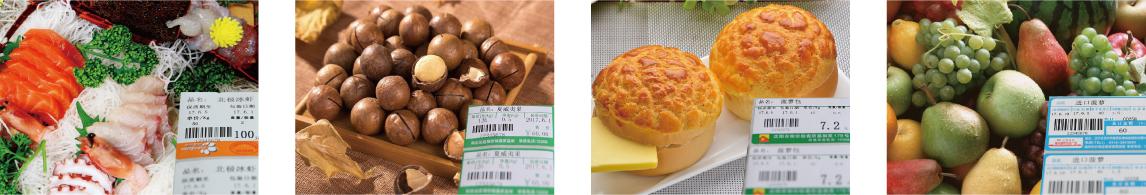supermarket labels