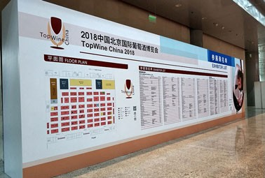 Participate in the Top Wine China 2018