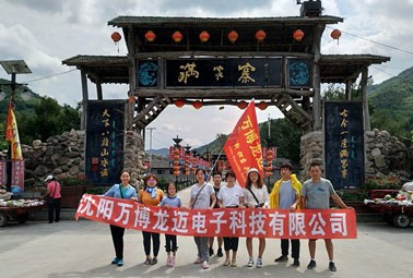 Our team had a trip in Qingshangou from Aug 16th-18th.