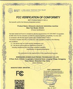 License & Certifications & Patents