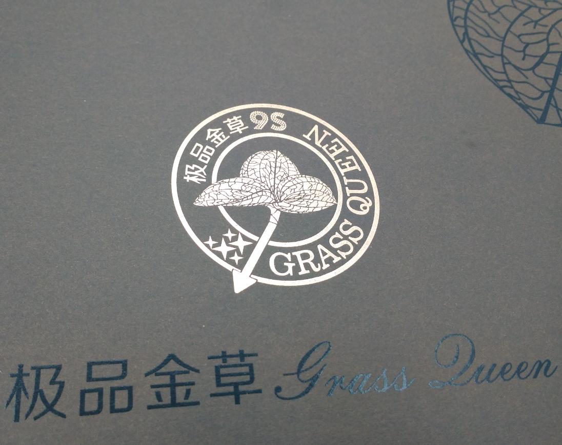 China Health product packaging box