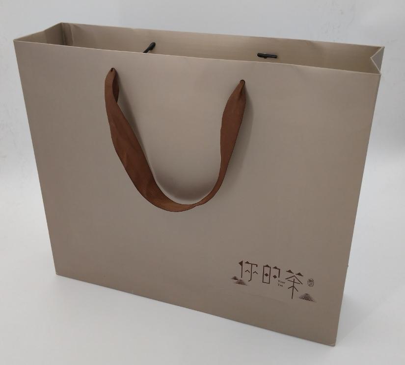 Buy paper gift box