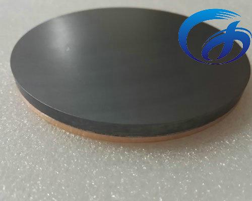 Tungsten Sulfide Sputtering Target