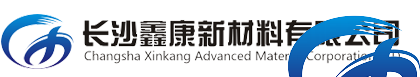 Changsha Xinkang Advanced Materials Co.,Ltd