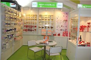company exhibition quality photos