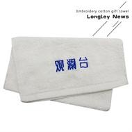 Cotton face towel with Chinese embroidery