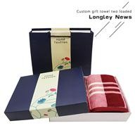 Custom gift box cotton towel two loaded