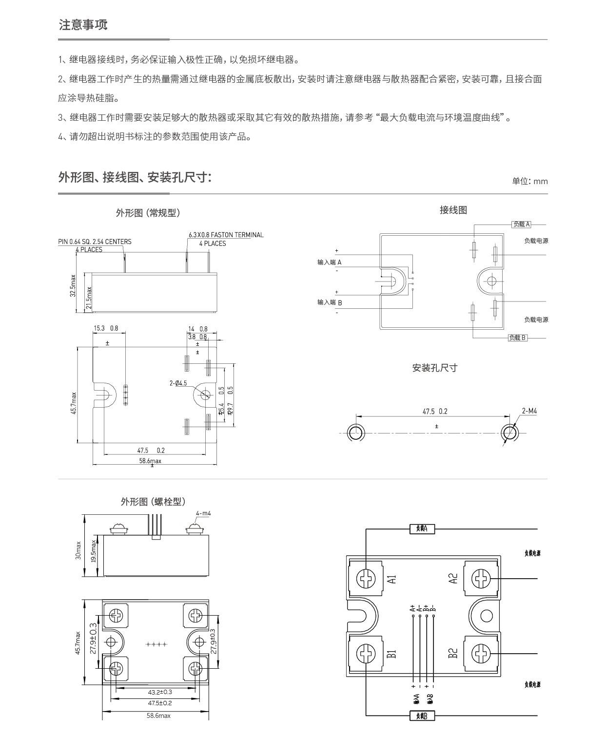KS28-3.jpg