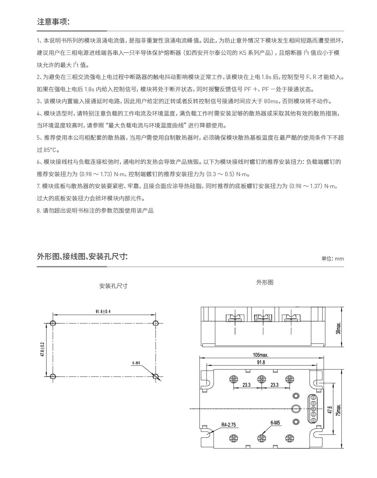 KMRT-H-3.jpg