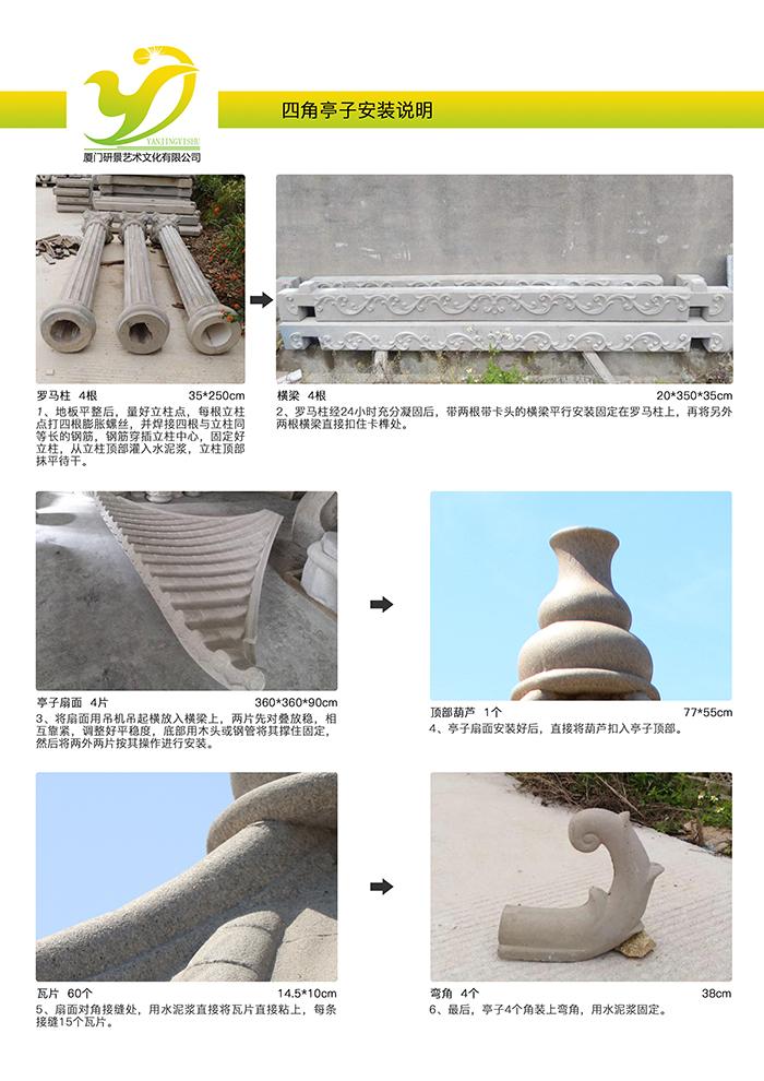 artificial custom marble garden gazebo