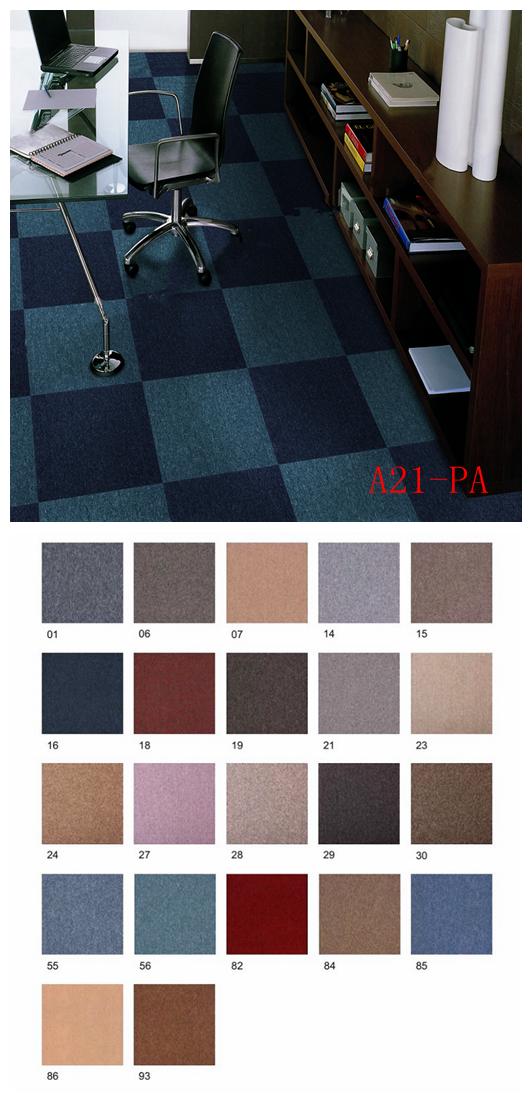 carpet tile suppliers