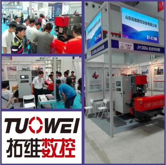 Metal Punch Press JM2016 Qingdao Machine Tool