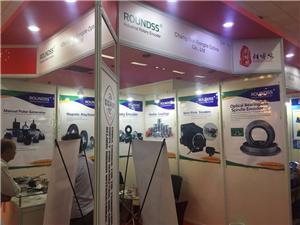 AMTEX Machine Tool Exhibition in 2016