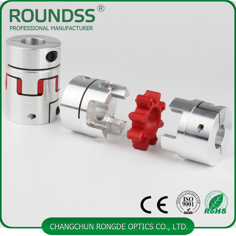 Clamp Type Flexible Coupling