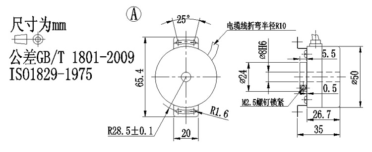 Magnetic Absolute Encoder