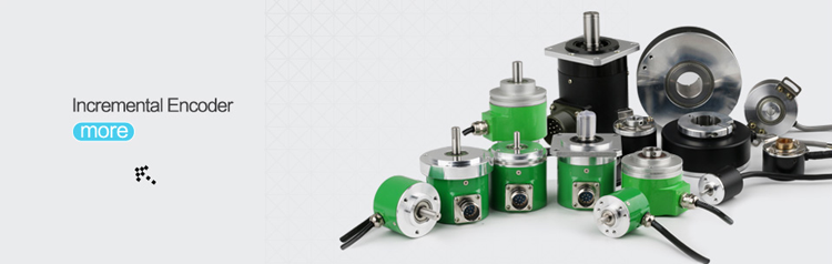 DC Motor Encoder