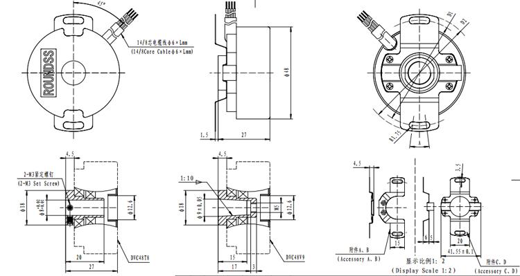 Motor Speed Encoder