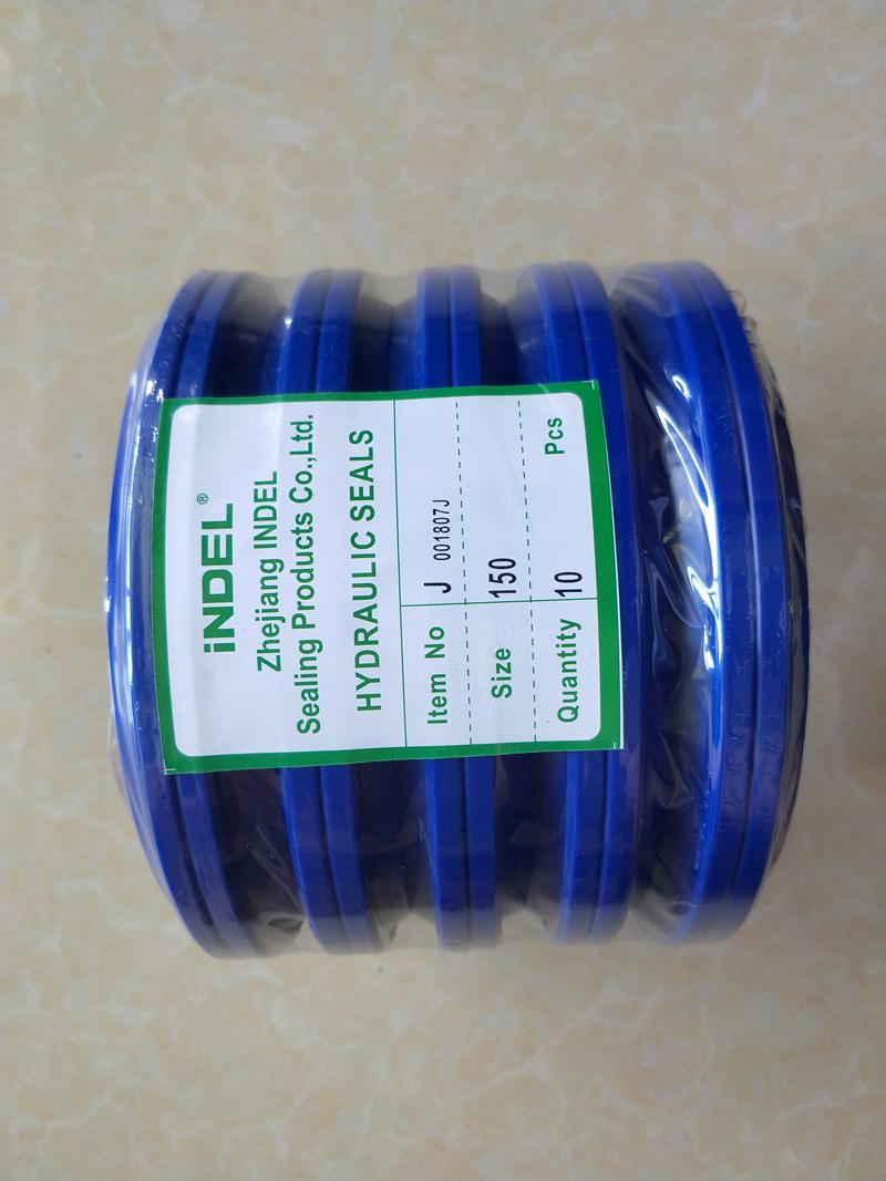 wiper seals,J type seals,Polyurethane Wiper Seal
