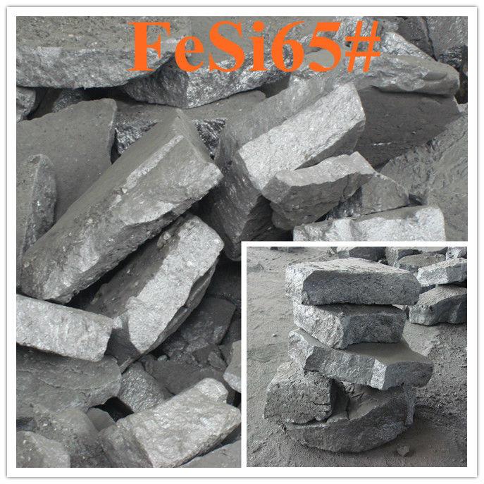 ferrosilicon pic  (4).jpg