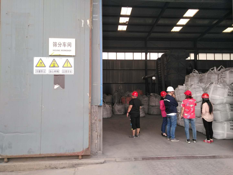 high grade silicon carbide