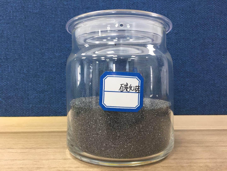 silicon carbide  (5).jpg