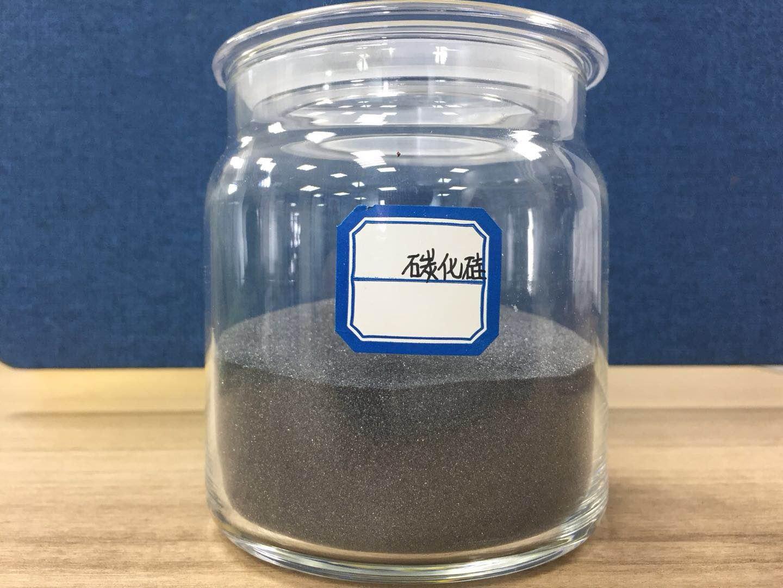 silicon carbide  (1).jpg