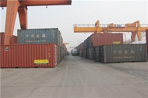 Shipment way and time
