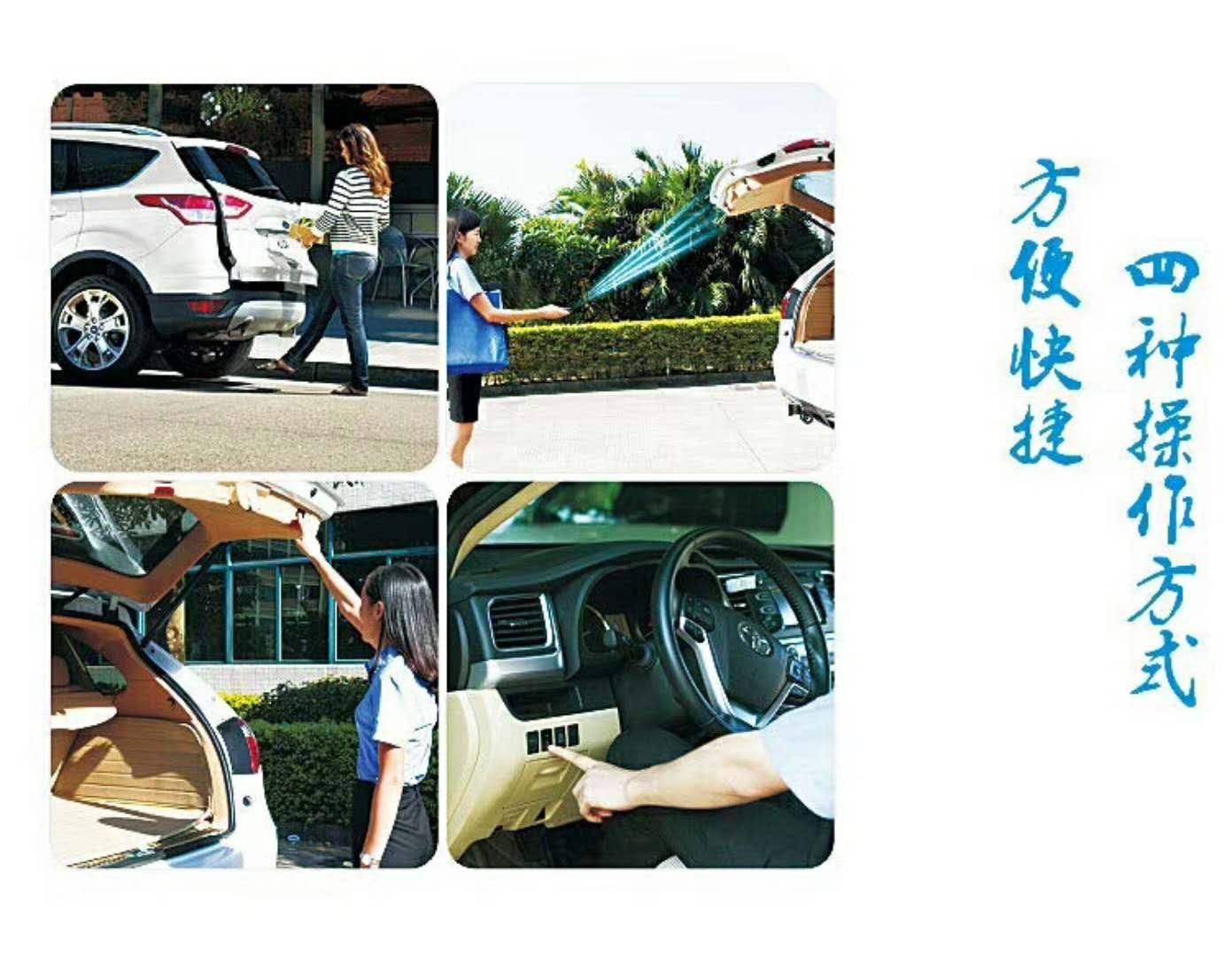 electric tailgate (2).jpg
