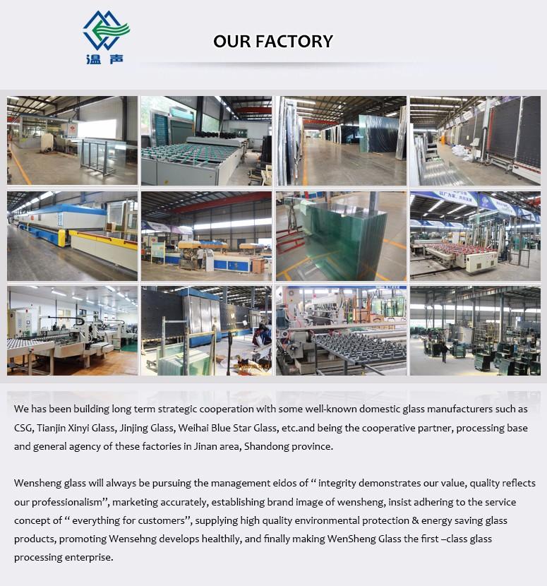 我们的工厂.jpg