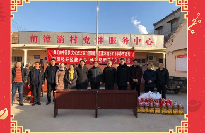 Village enterprises and enterprises jointly promote development, our company send warmth to help the poor