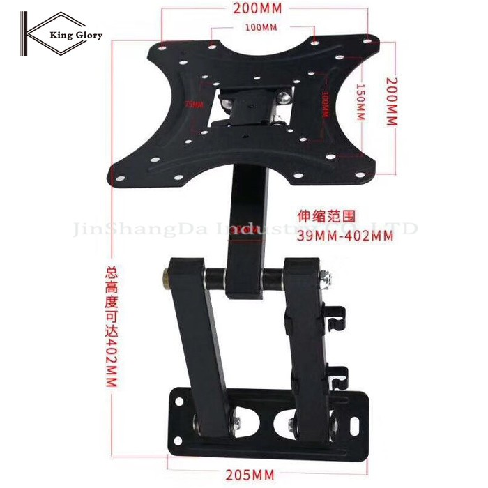 Tilting TV Wall Mount Manufacturers, Tilting TV Wall Mount Factory, Supply Tilting TV Wall Mount