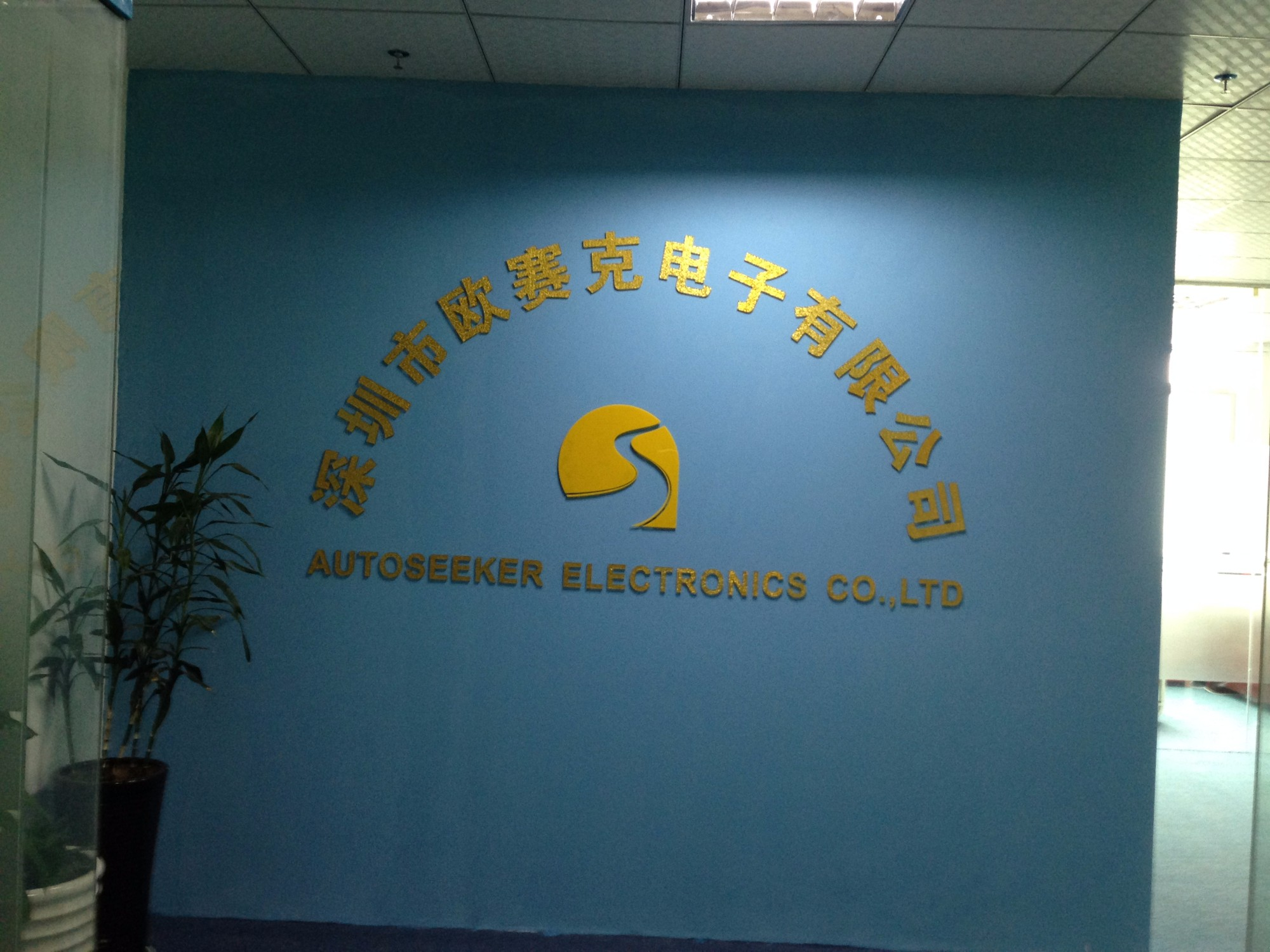 AUTOSEEKER ELECTRONICSO CO., LTD