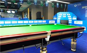 Joy table in Chinese pool Masters (Linyi Station)