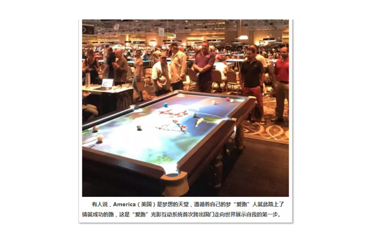 Billiards Table Lease