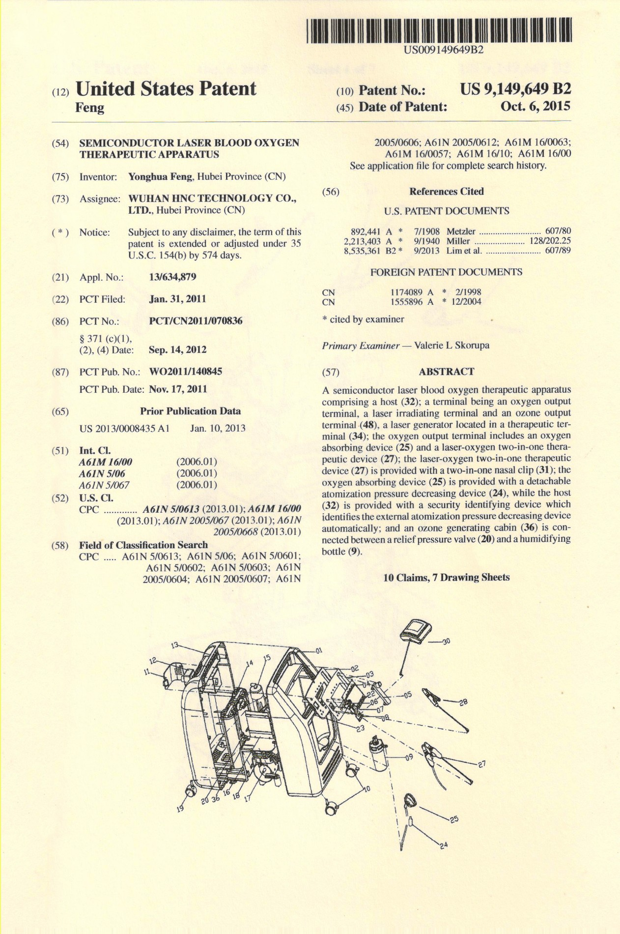 Onychomycosis treatment instrument patent