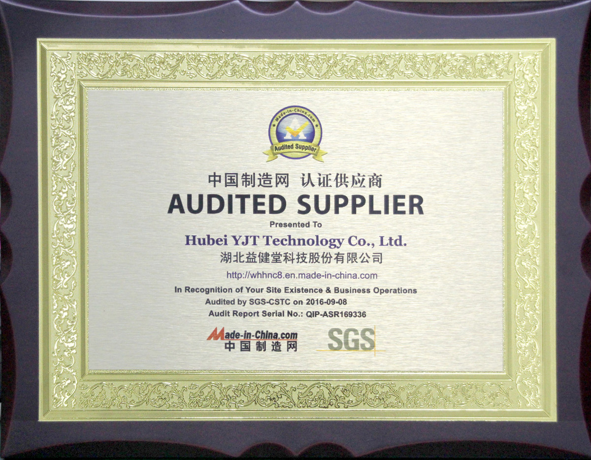 Made in China.com Certification
