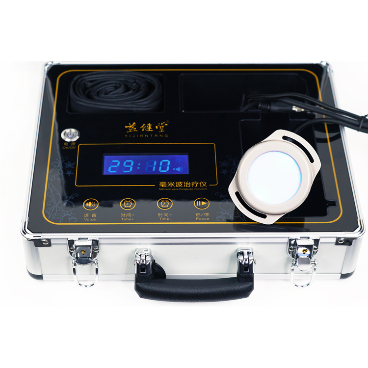 Millimeter Wave Diabetic Foot Therapy Apparatus Manufacturers, Millimeter Wave Diabetic Foot Therapy Apparatus Factory, Supply Millimeter Wave Diabetic Foot Therapy Apparatus