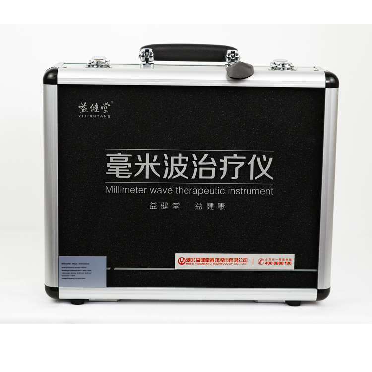 Millimeter Wave Therapy Machine Diabetic Foot Care Products Manufacturers, Millimeter Wave Therapy Machine Diabetic Foot Care Products Factory, Supply Millimeter Wave Therapy Machine Diabetic Foot Care Products