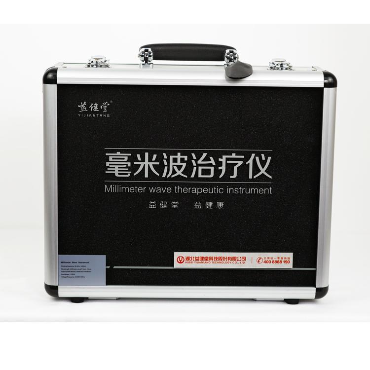 Milimetre Dalga Terapi Makinesi Diyabetik Ayak Bakım Ürünleri satın al,Milimetre Dalga Terapi Makinesi Diyabetik Ayak Bakım Ürünleri Fiyatlar,Milimetre Dalga Terapi Makinesi Diyabetik Ayak Bakım Ürünleri Markalar,Milimetre Dalga Terapi Makinesi Diyabetik Ayak Bakım Ürünleri Üretici,Milimetre Dalga Terapi Makinesi Diyabetik Ayak Bakım Ürünleri Alıntılar,Milimetre Dalga Terapi Makinesi Diyabetik Ayak Bakım Ürünleri Şirket,