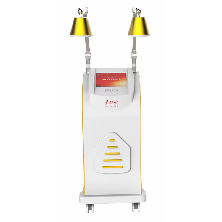 Hospital Use Millimeter Wave Diabetic Foot Therapy Apparatus Manufacturers, Hospital Use Millimeter Wave Diabetic Foot Therapy Apparatus Factory, Supply Hospital Use Millimeter Wave Diabetic Foot Therapy Apparatus