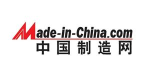 Made in China.com Certificação