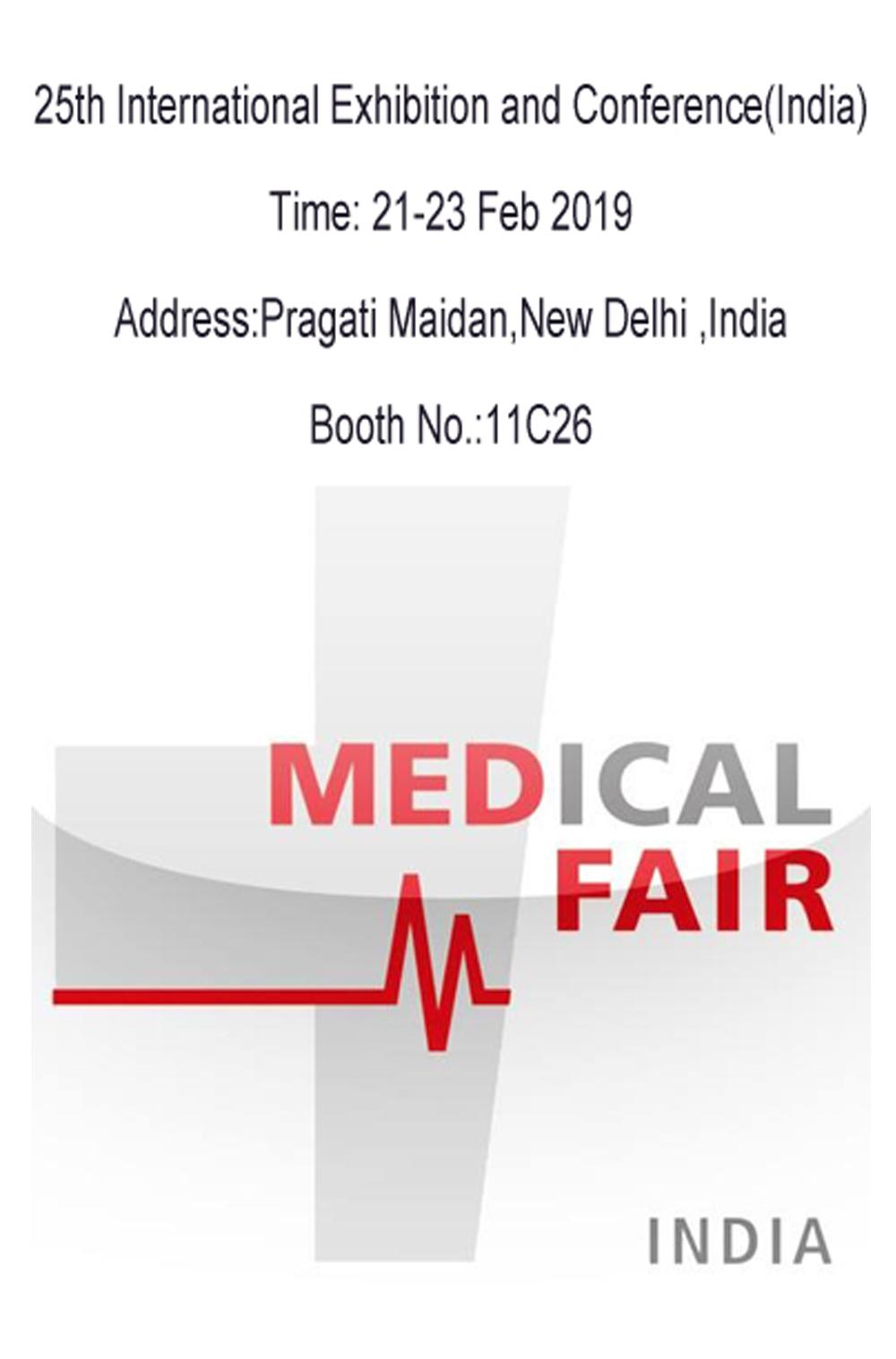 2019 의료 박람회 (인도)