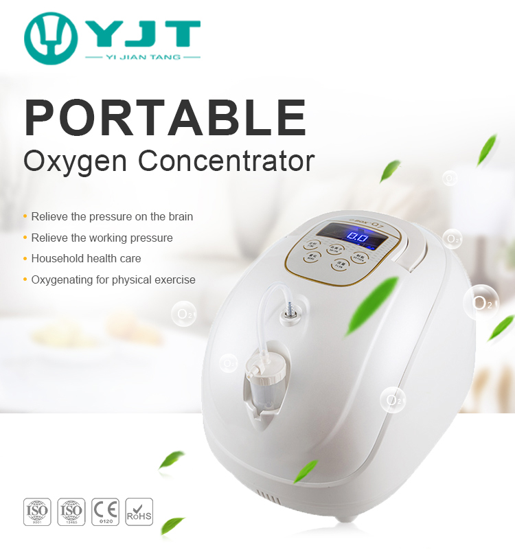 serum for oxygen machine